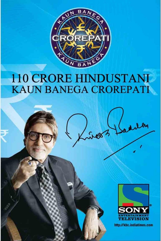Kaun Banega Crorepati series tv complet