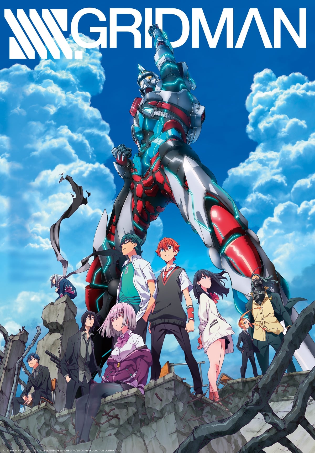 SSSS.Gridman series tv complet