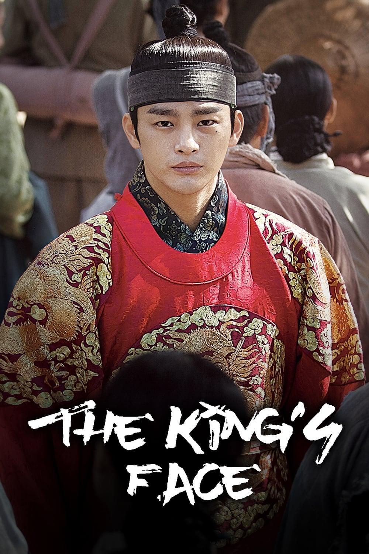 왕의 얼굴 series tv complet