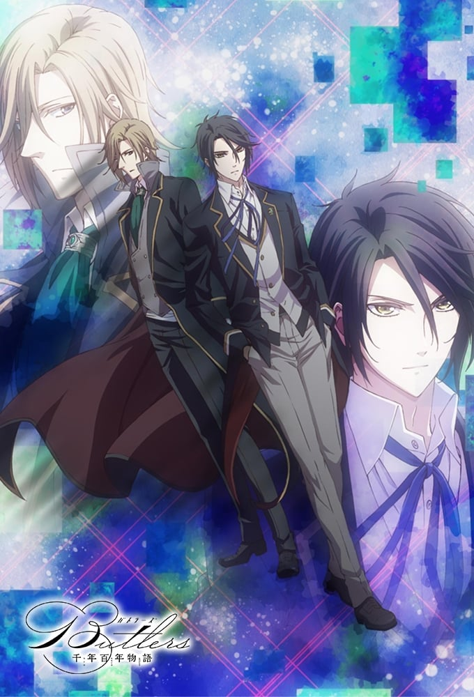 Butlers: Chitose Momotose Monogatari series tv complet