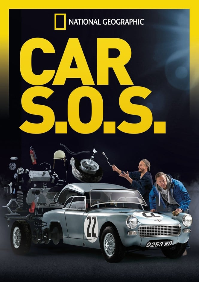 Car S.O.S. series tv complet