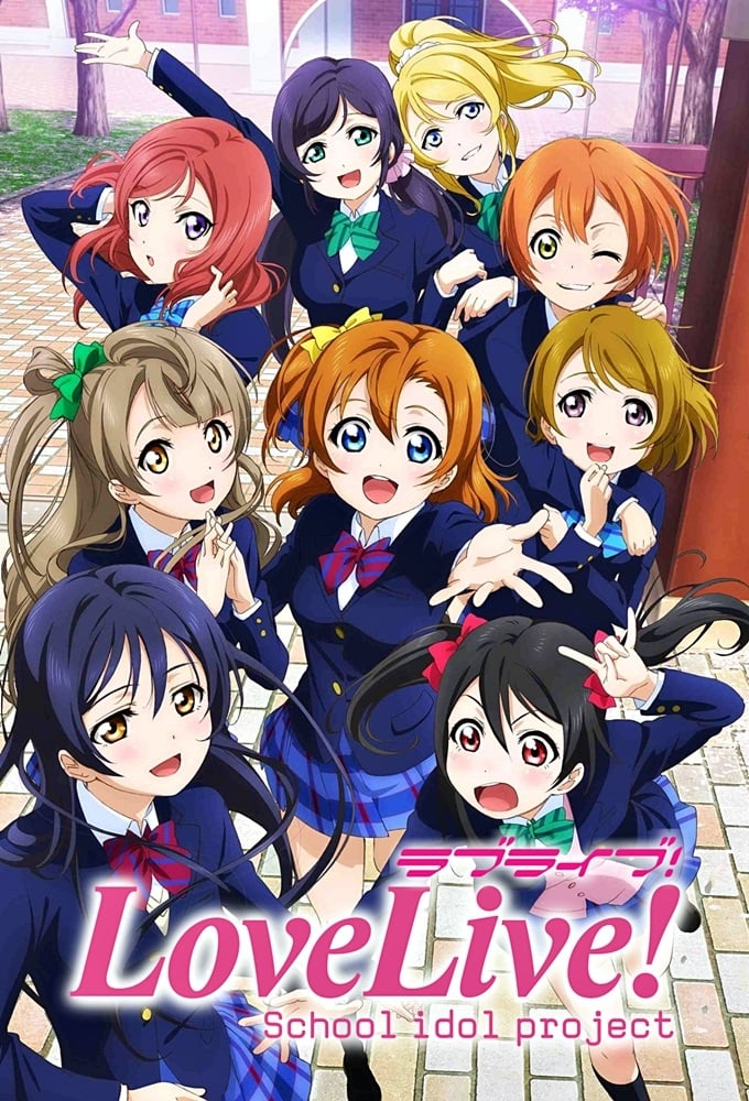 Love Live! School Idol Project series tv complet