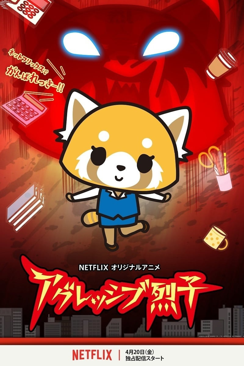 Aggretsuko series tv complet