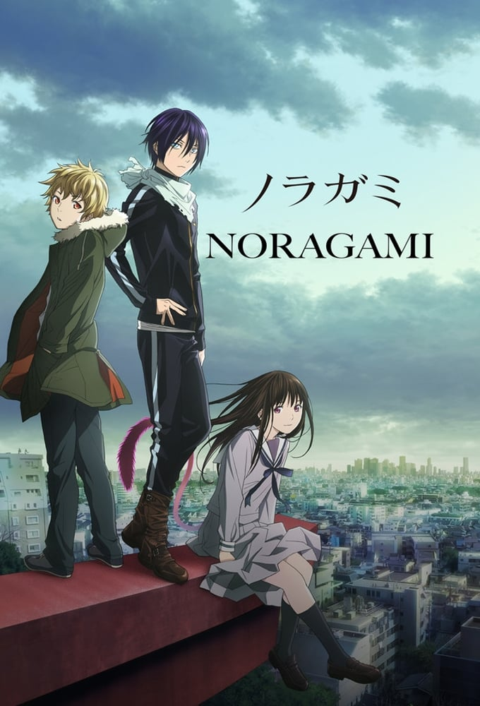 Noragami series tv complet