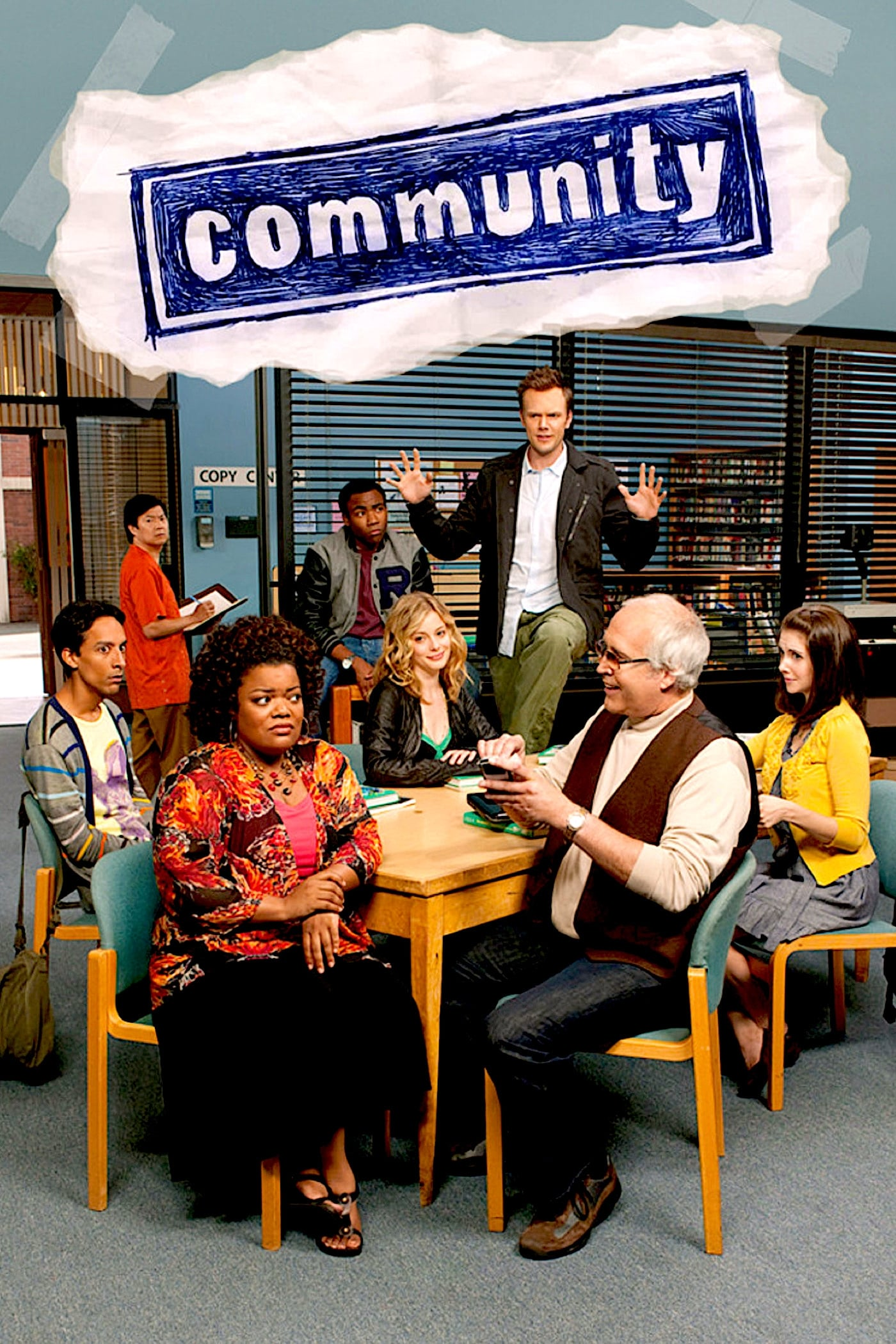 Community series tv complet