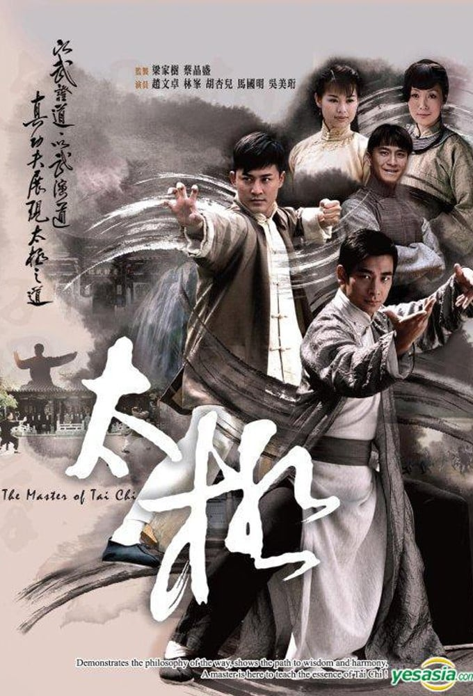The Master of Tai Chi series tv complet