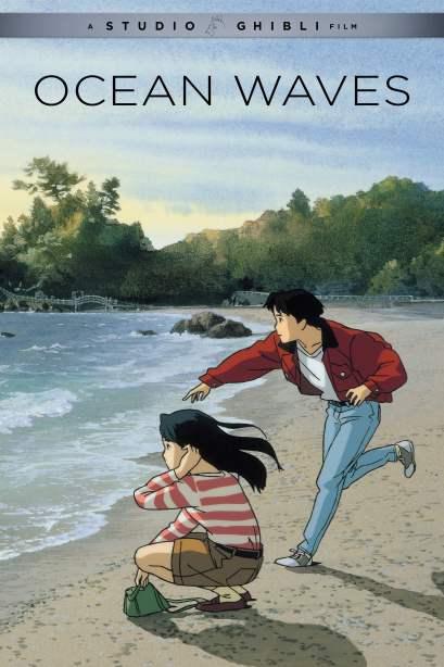 Ocean Waves (1993) - Posters — The Movie Database (TMDb)
