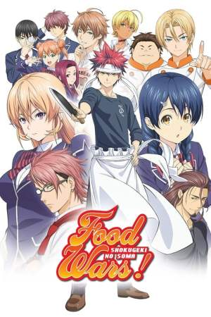Food Wars!: Shokugeki no Soma