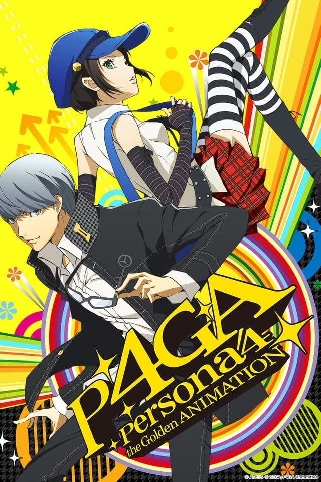 Persona 4 The Golden ANIMATION series tv complet