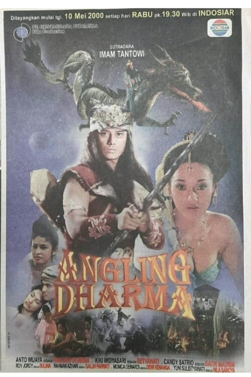 Angling Dharma series tv complet