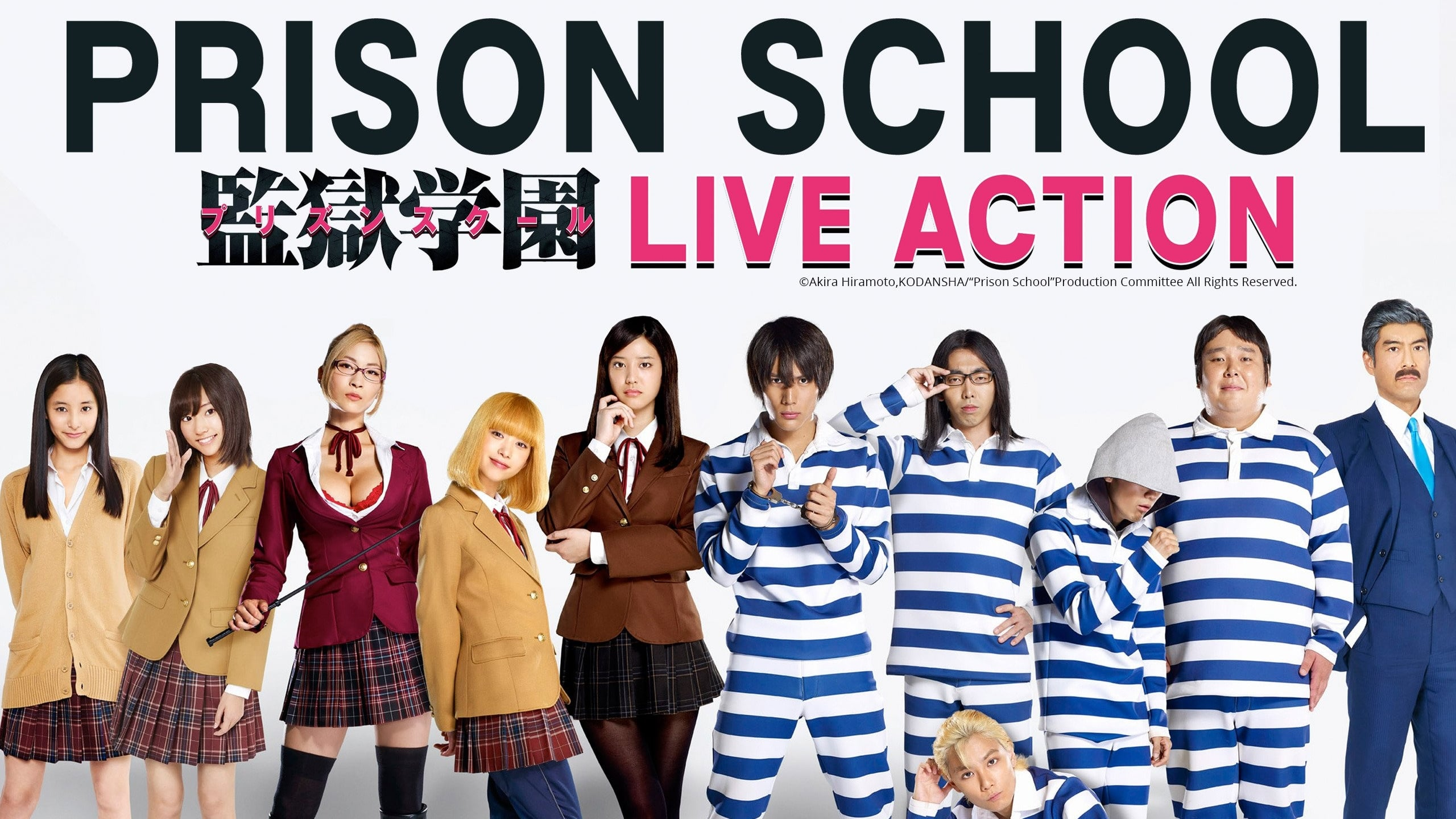 Prison School – Live Action