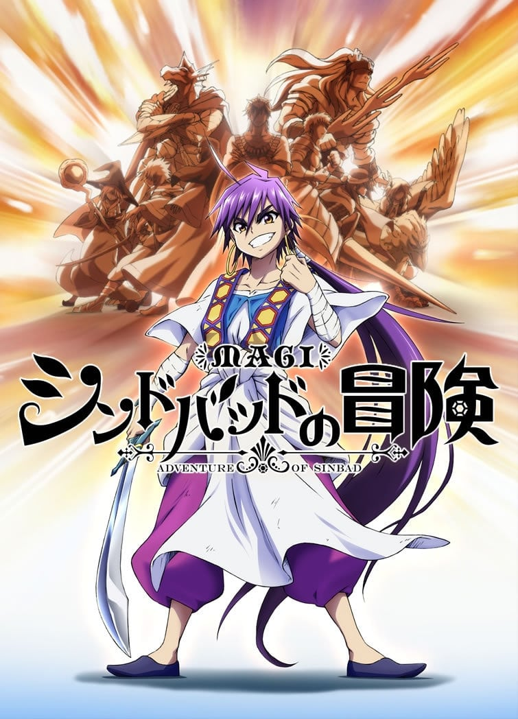 Magi : Sinbad no Bouken series tv complet