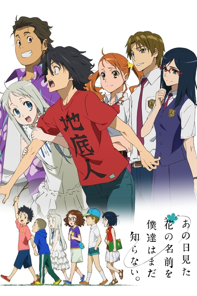 Anohana: the Flower We Saw That Day series tv complet