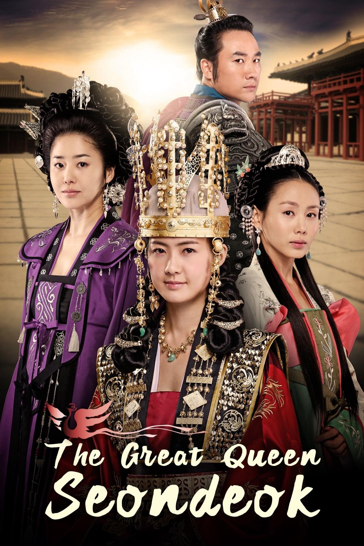 선덕여왕 series tv complet
