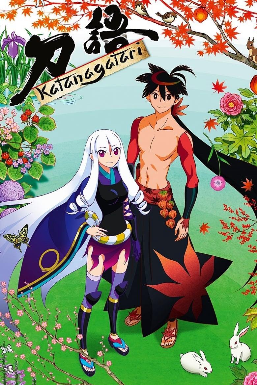 Katanagatari series tv complet