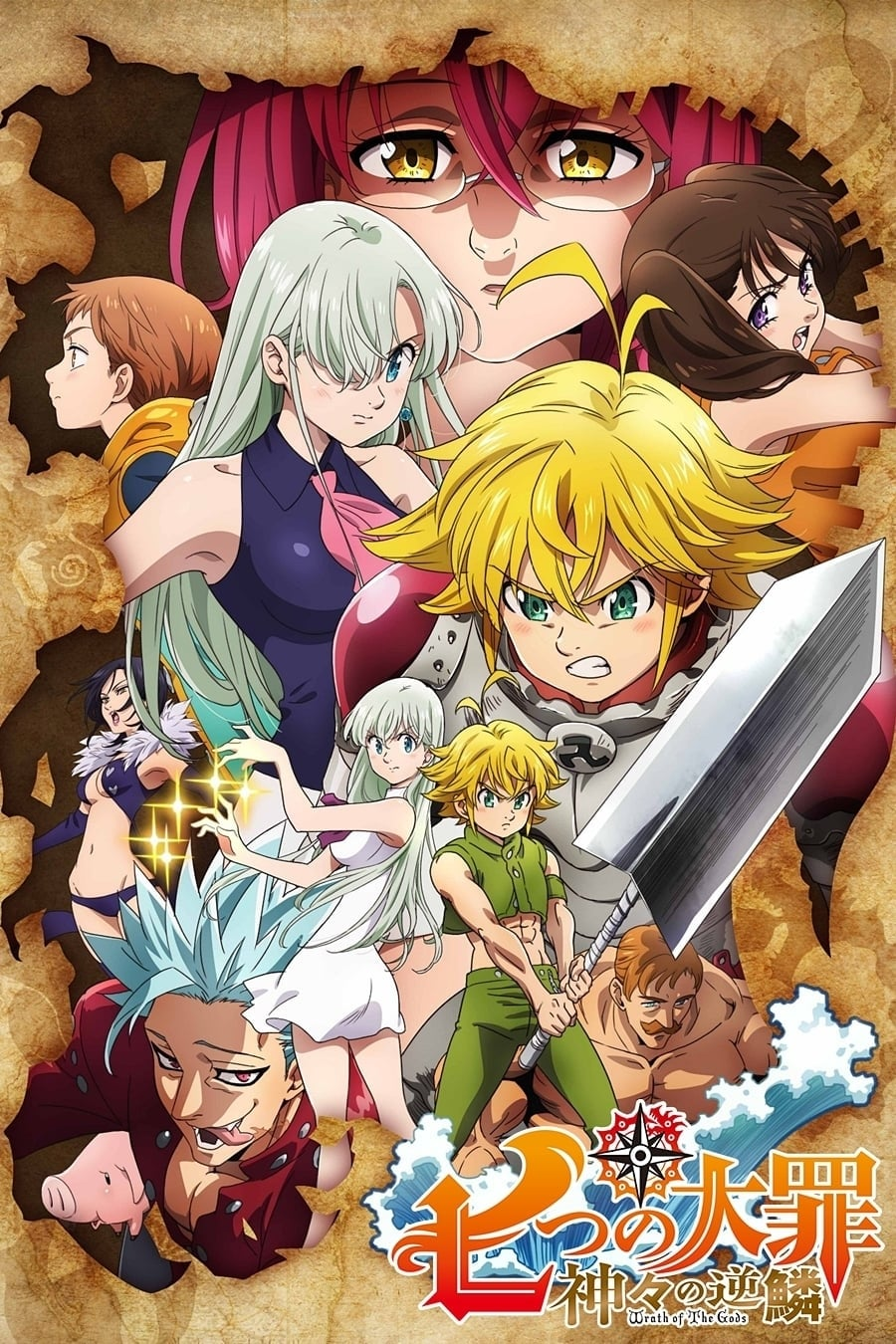 Nanatsu no Taizai (The Seven Deadly Sins) series tv complet