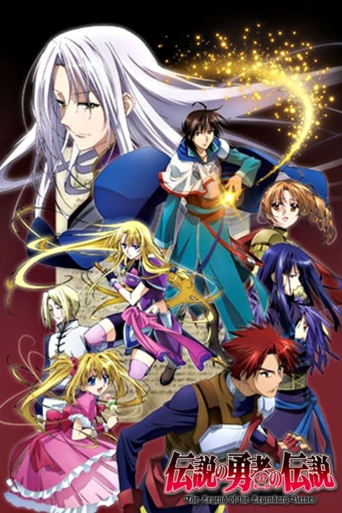 Densetsu No Yuusha No Densetsu series tv complet