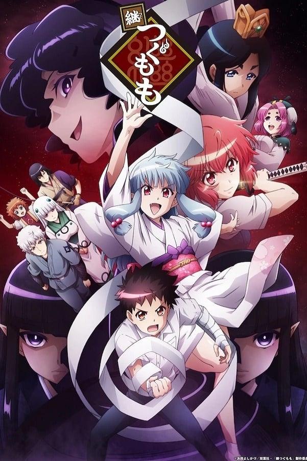 Tsugumomo series tv complet