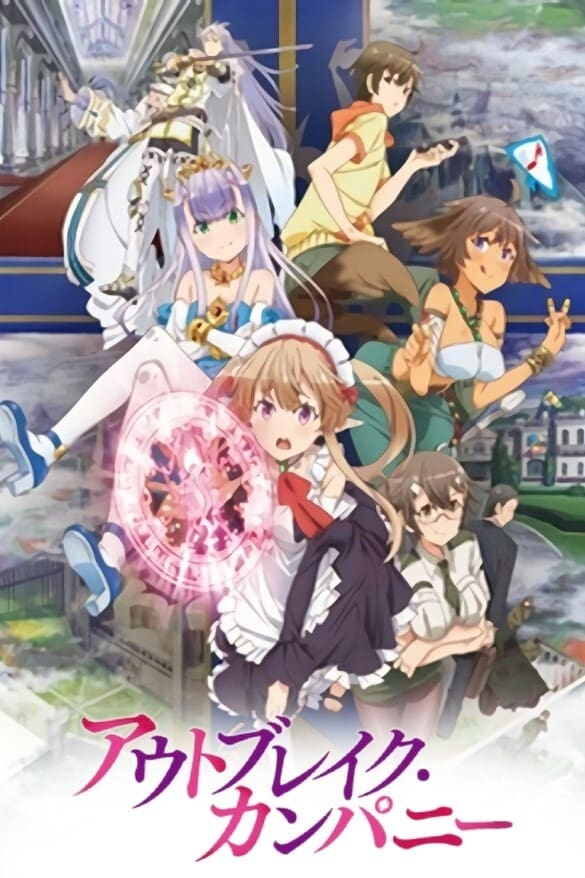 Outbreak Company series tv complet