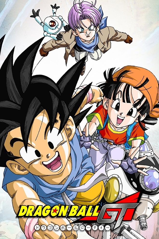 Dragon Ball GT series tv complet