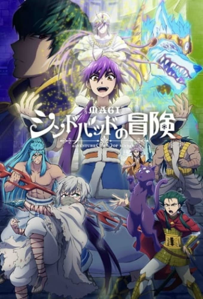 Magi : Adventure of Sinbad series tv complet