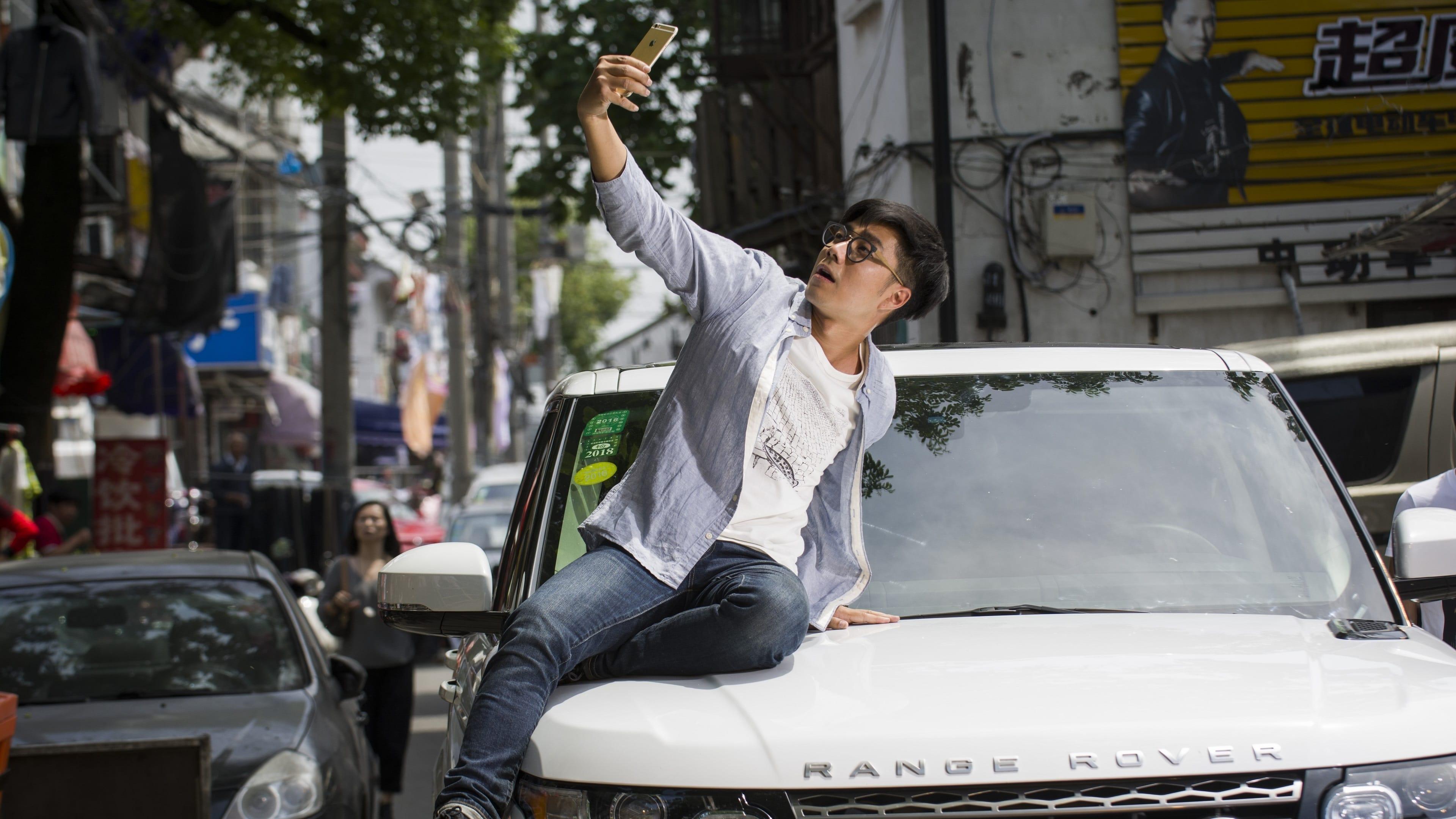 一車四僕 - Movieffm電影線上看