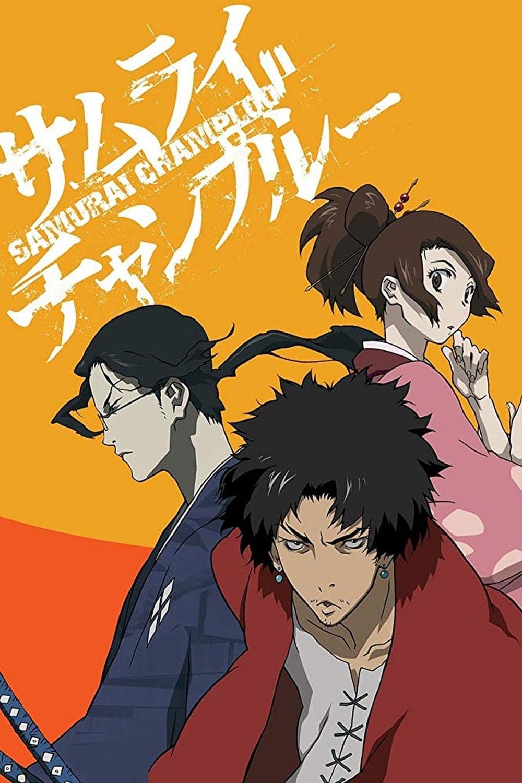 Samurai Champloo series tv complet