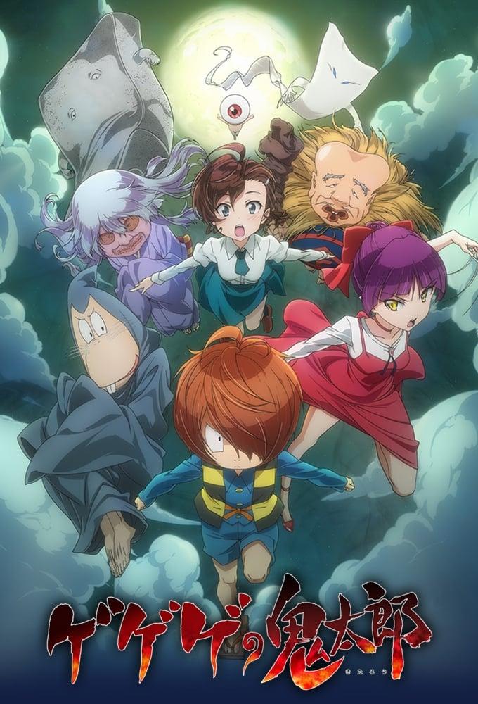 Gegege No Kitaro series tv complet