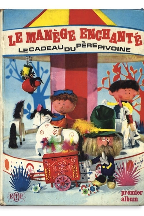 The Magic Roundabout series tv complet
