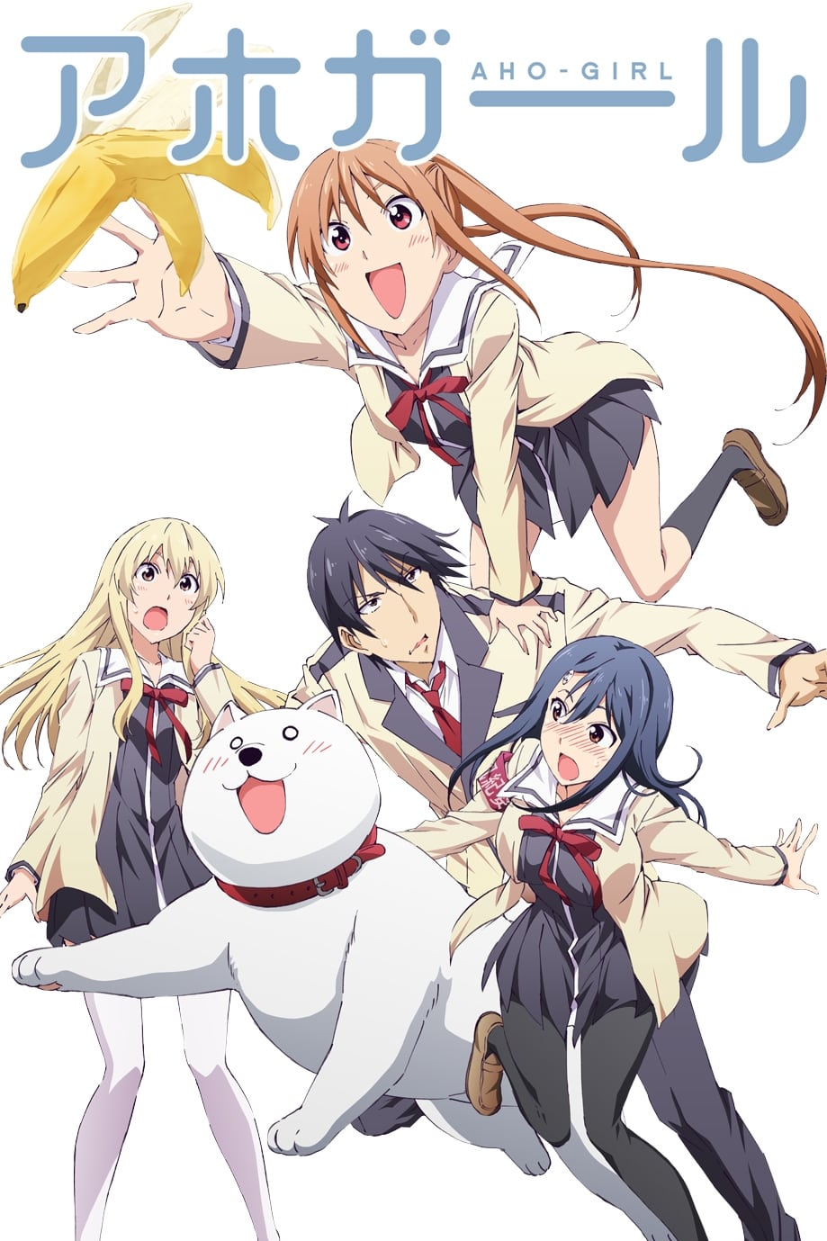Aho Girl series tv complet