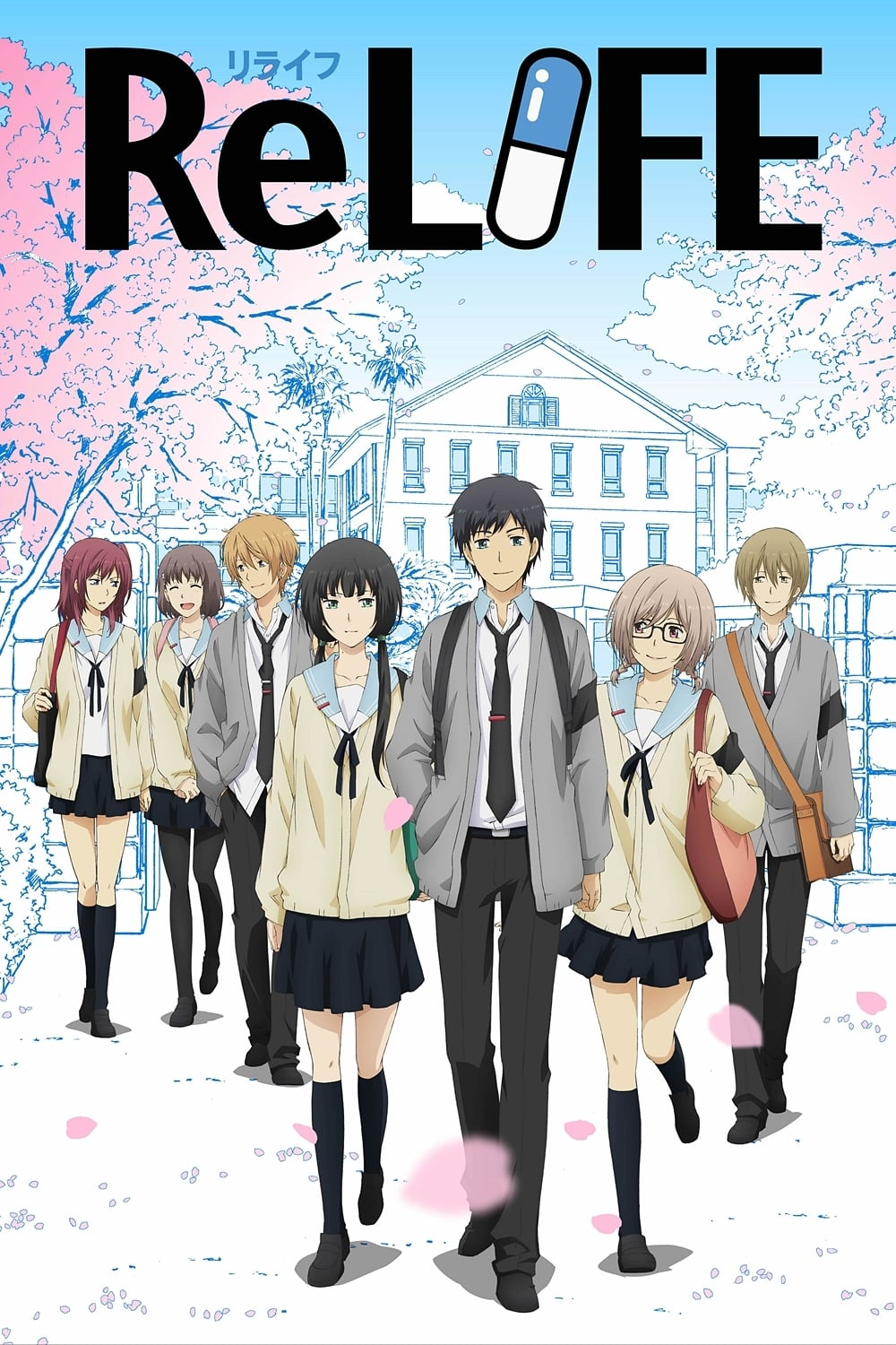 ReLIFE series tv complet