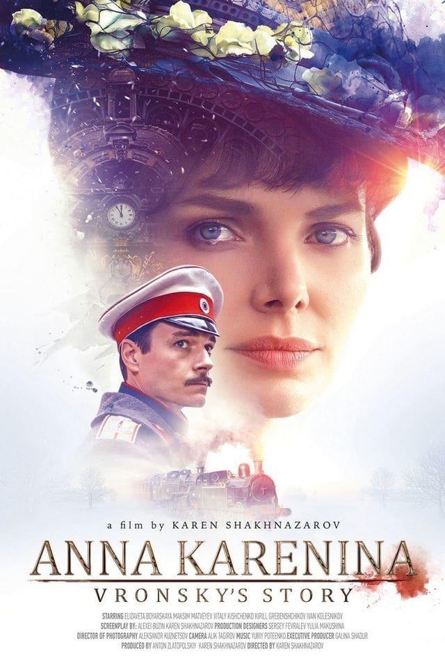 Анна Каренина series tv complet
