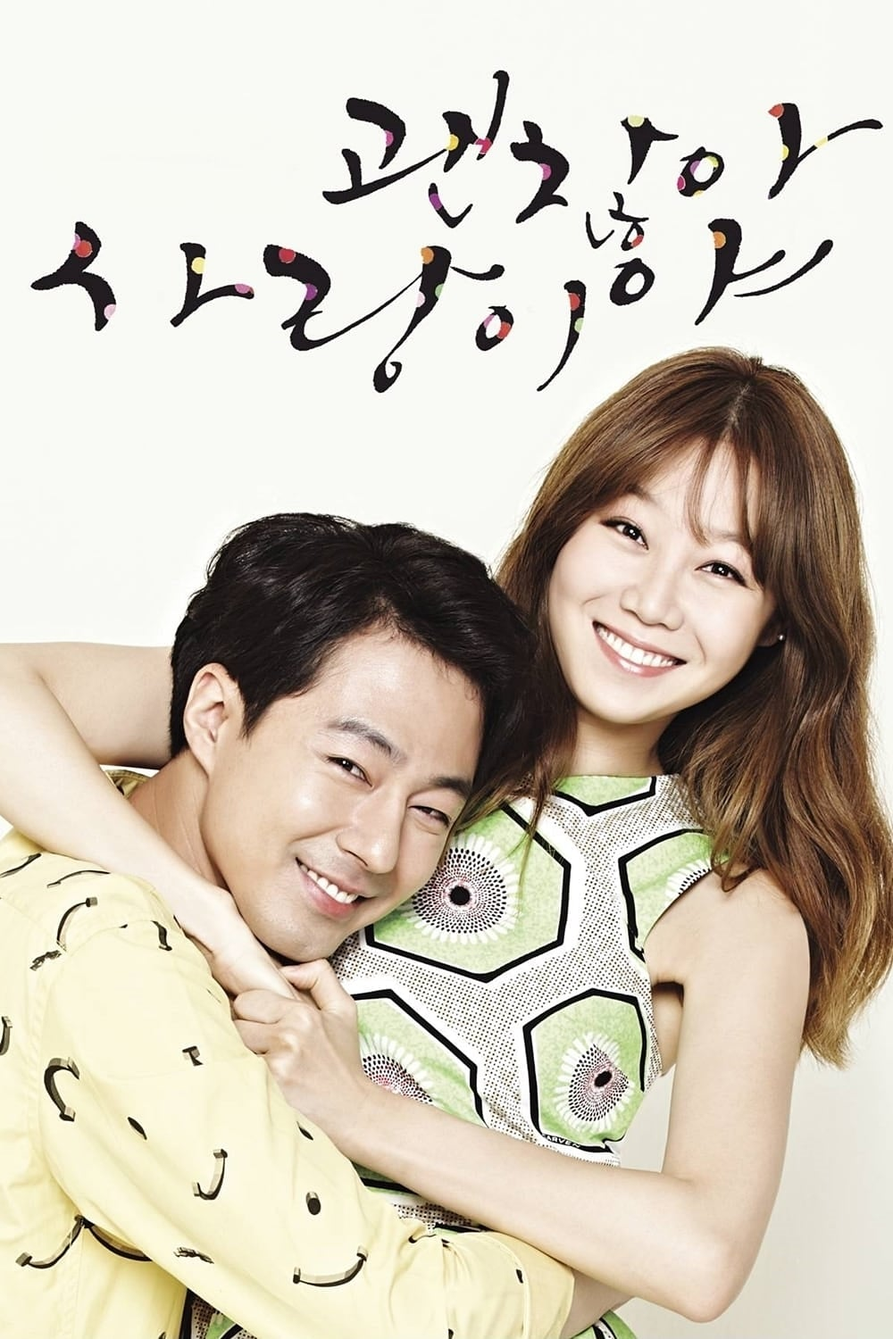It's Okay, That's Love series tv complet
