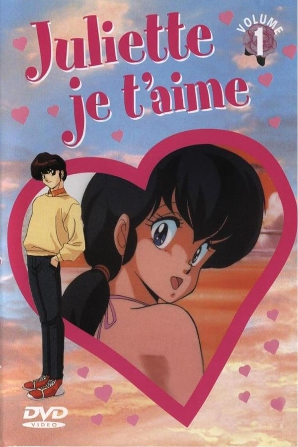 Juliette Je t'aime series tv complet