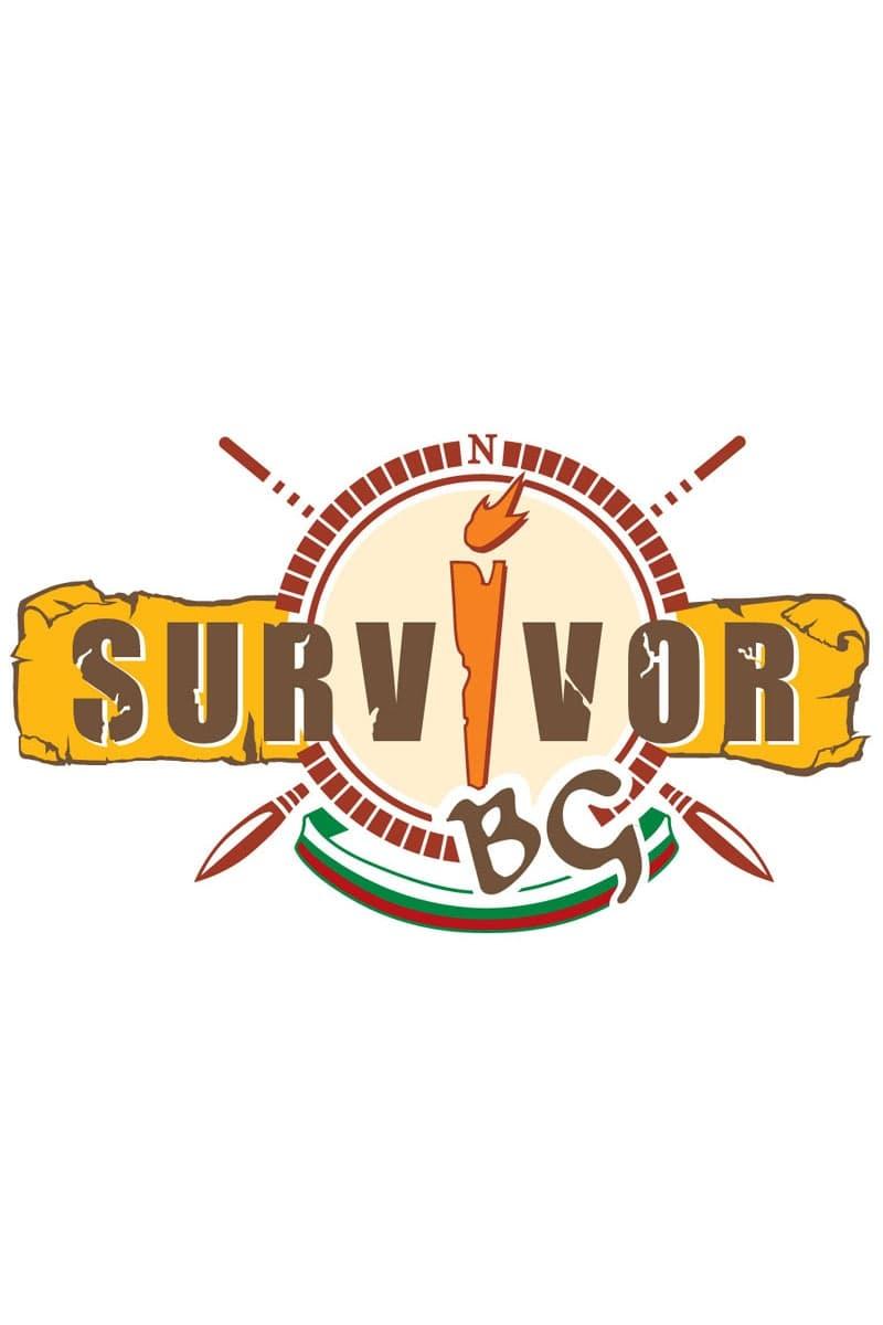 Survivor България series tv complet