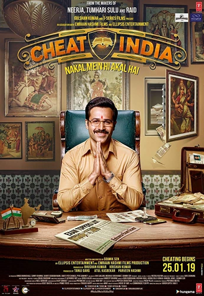 Why Cheat India Full Movie HD