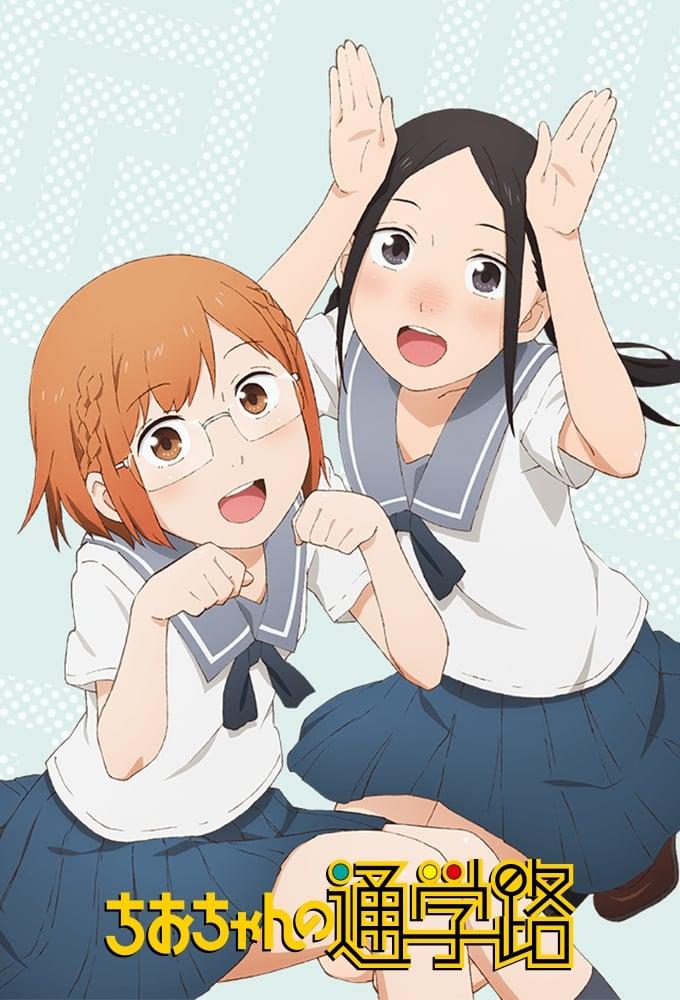 Chio-chan no Tsuugakuro series tv complet