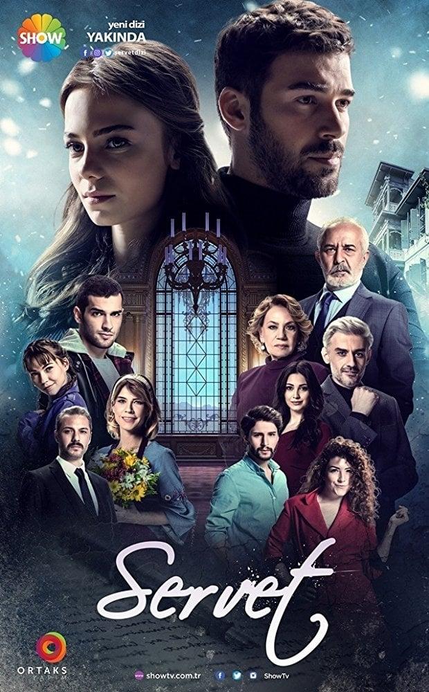 Servet series tv complet