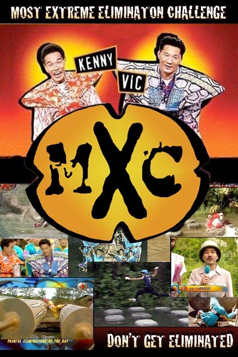 MXC series tv complet