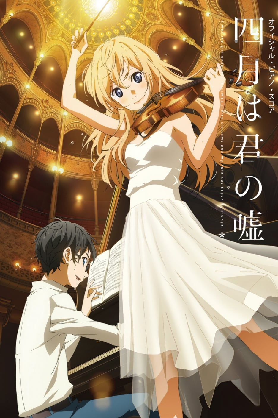 Your Lie in April series tv complet