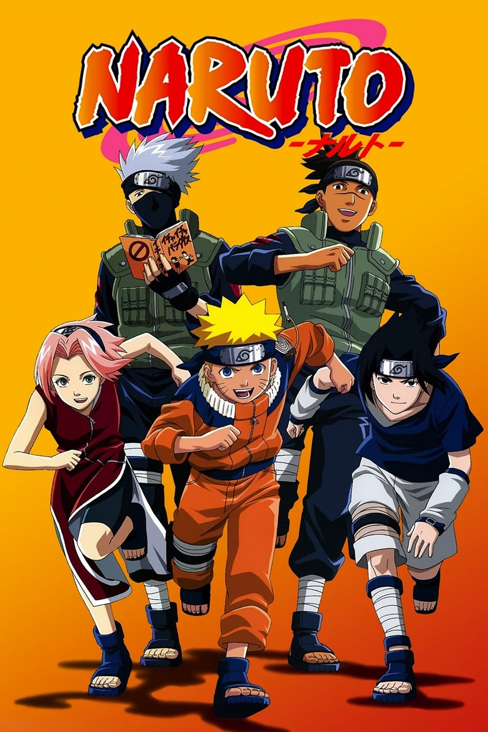Naruto series tv complet