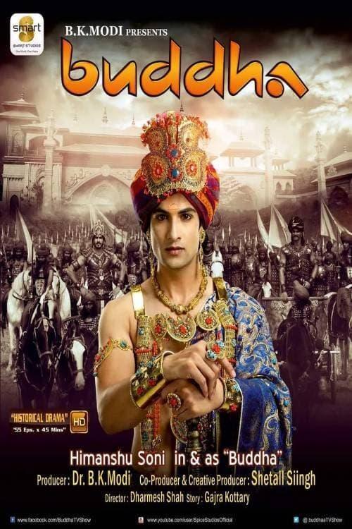 Buddhaa - Rajaon ka Raja series tv complet
