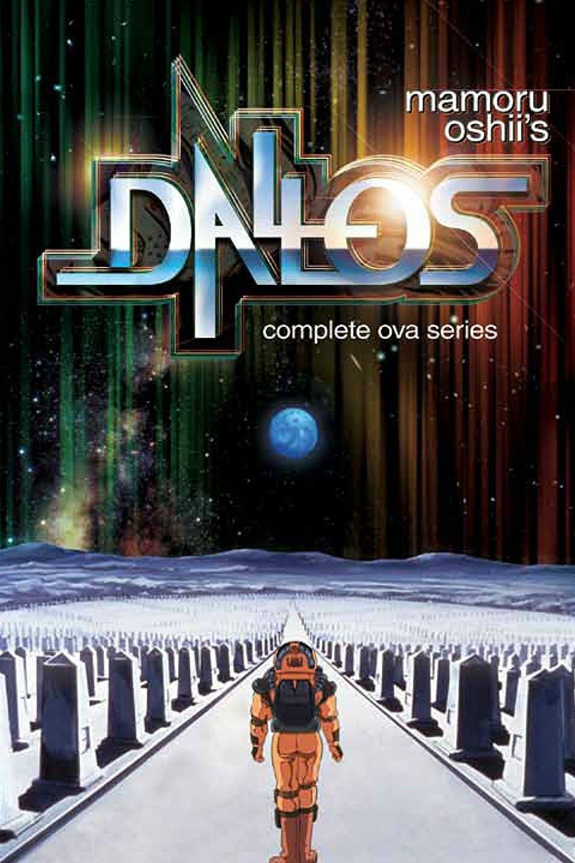 ダロス series tv complet