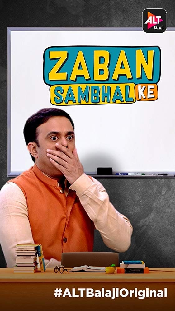 ZABAN SAMBHAL KE series tv complet