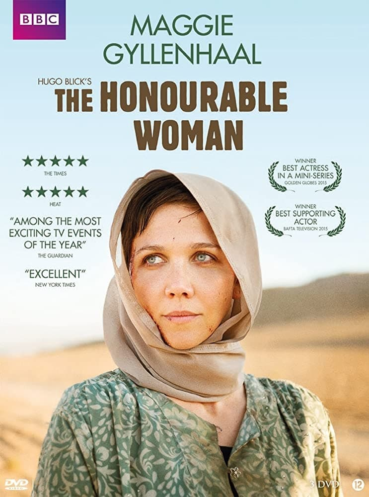 The Honourable Woman series tv complet