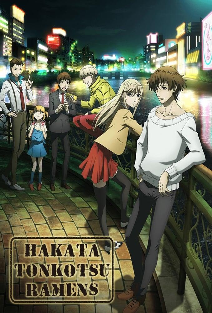 Hakata Tonkotsu Ramens series tv complet