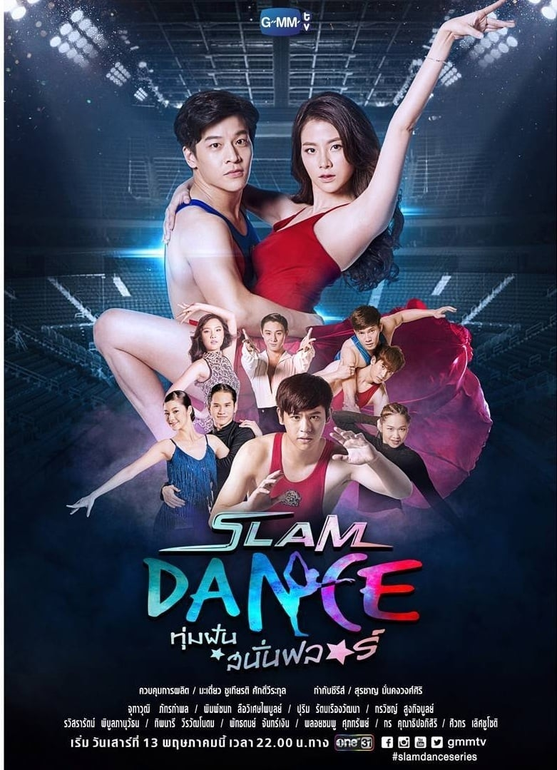 Slam Dance - The Series series tv complet