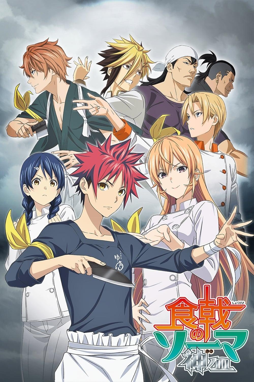 Food Wars! Shokugeki no Soma series tv complet