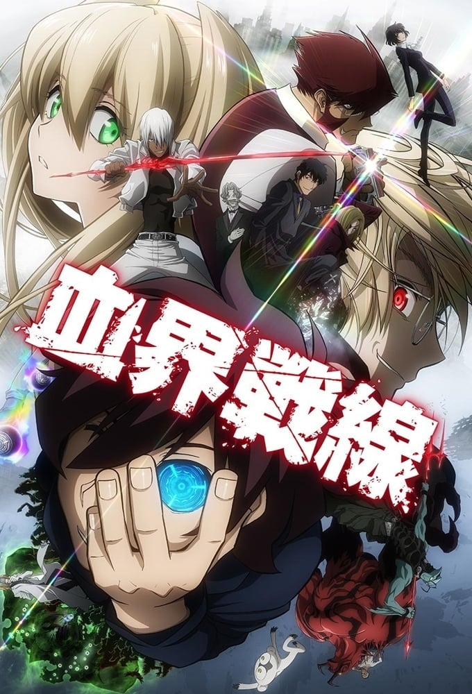 Kekkai Sensen series tv complet