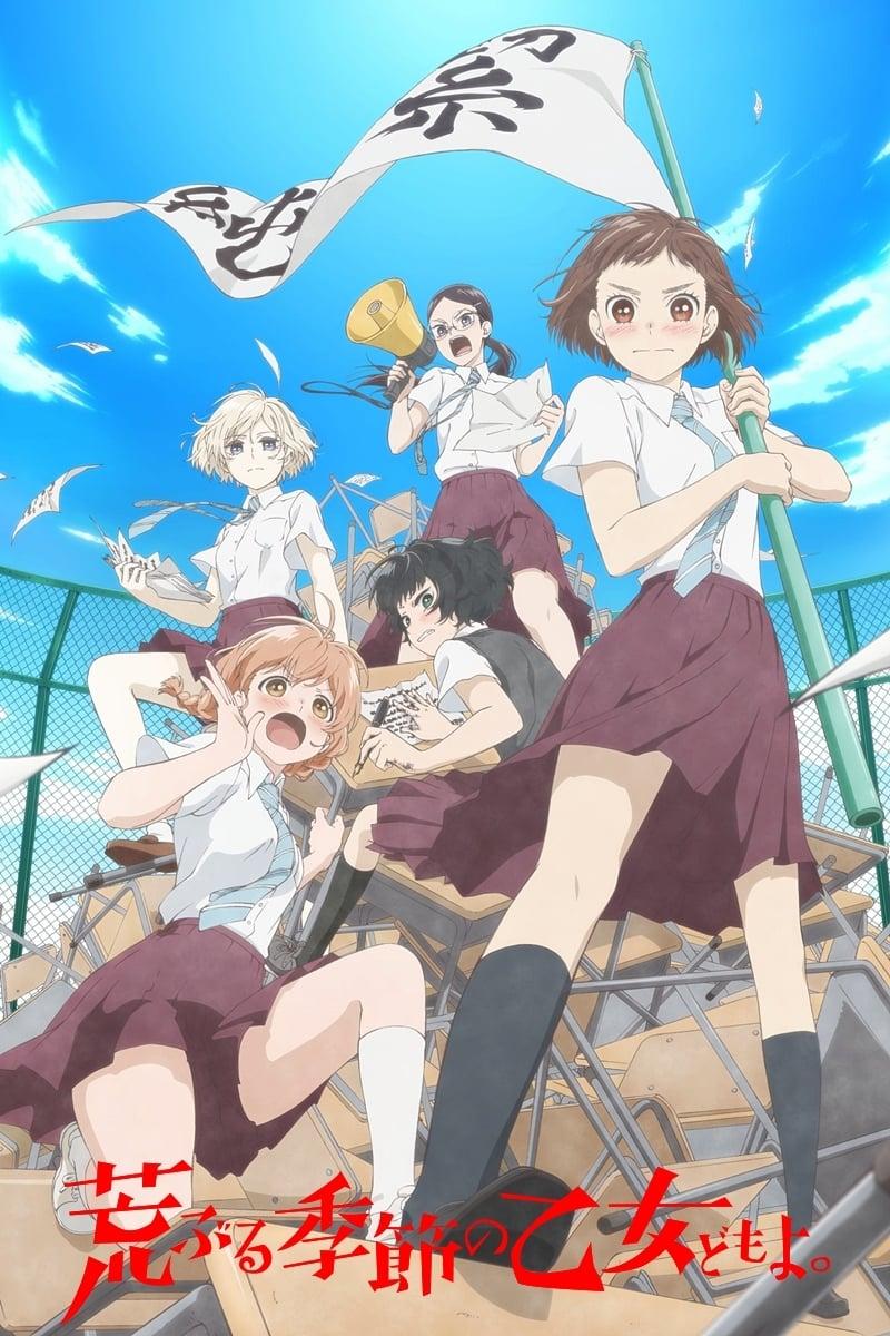 Araburu Kisetsu no Otome-domo yo series tv complet
